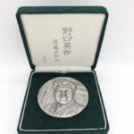 野口英世メダル