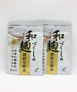 和 麹 づくし の 雑穀 生 酵素