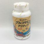 サントリーグルコサミンアクティブ