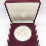 国際貨幣まつり銀メダル