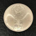 パラジウム貨