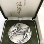 法隆寺メダル