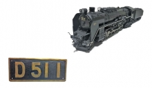 model train hinmoku